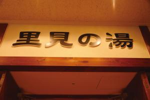 kimikore-kimitsunomori-09