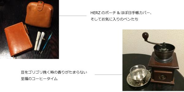 kumiko-wakanabe-komono
